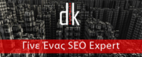 Become a SEO EXPERT